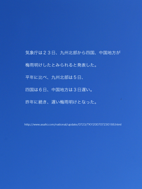 07.7.23.2.jpg