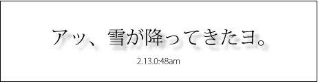 08.2.13.2.jpg