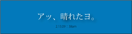 08.2.13.3.jpg