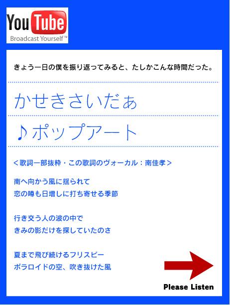 08.5.13.1.jpg
