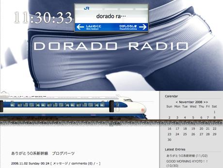 08.11.3.1.jpg