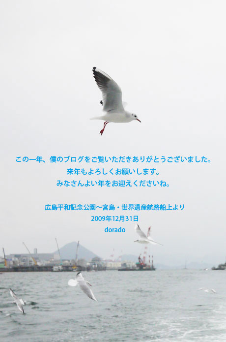 09.12.31.jpg
